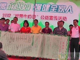 企业代表签署承