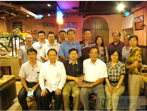 广东省奶业协会组织赴台考察