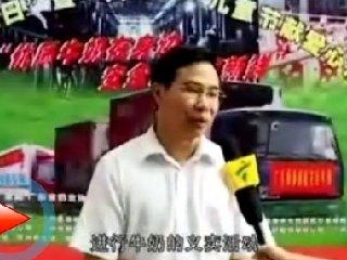 2009广州儿童节国际牛奶日宣传活动