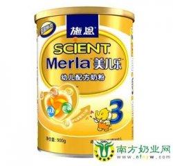 施恩美国原装进口系列奶粉顺利通过入境安检