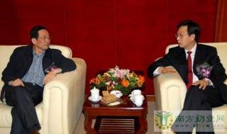 2010省饲料年会暨协会成立20周年庆典活动成功举行