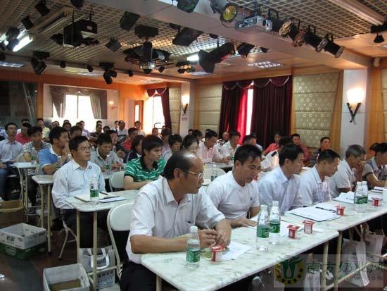 奶牛繁殖管理技术培训班在广州市成功举办