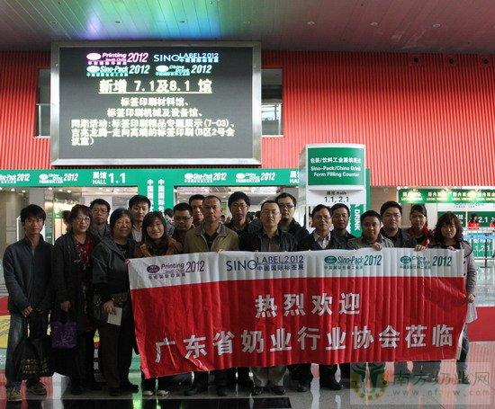 省奶协组团参观2012年中国包装展