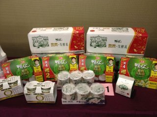 广州光明乳品有限公司产品展示