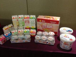 广州维记牛奶食品有限公司产品展示