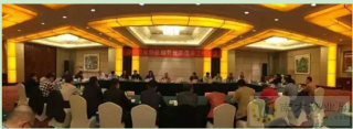 中国奶业协会秘书长委员会工作会议在河北保定胜利召开