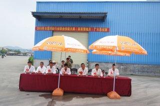 2018年中国技能大赛--全国农业行业 职业技能大赛家畜繁殖员决赛在石家庄举行