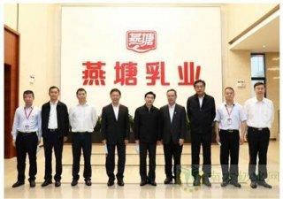 省政协主席王荣一行到燕塘乳业调研指导工作
