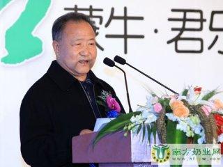 中国奶业协会刘成果理事长在蒙牛?君乐宝战略合作新闻发布会上的致辞