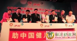 伊利牛奶再次助力中国体育代表团征战亚运