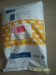帝斯曼(DSM)奶牛预混料